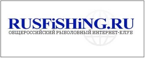 Русфишинг форум